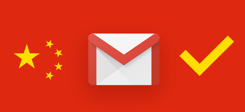 use vpn to access Gmail in China