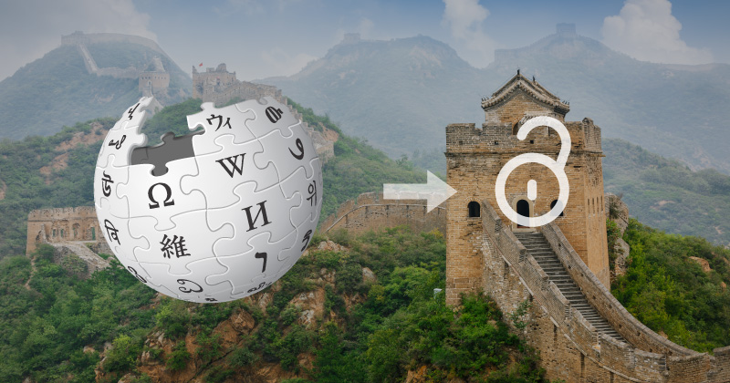 How to unblock Wikipedia in China