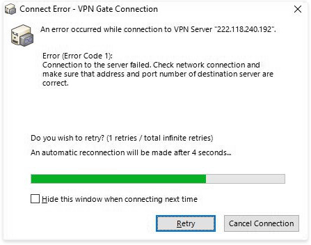 VPN gate connection