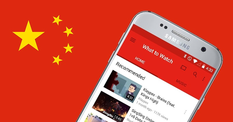 youtube in china