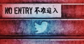 Twitter banned in China